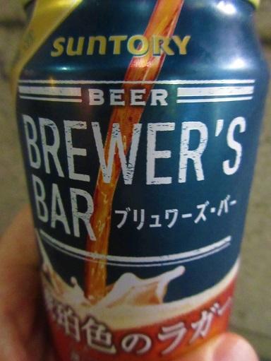 170428-005ビール(S)