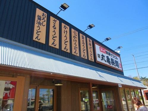 170504-101丸亀製麺(S)