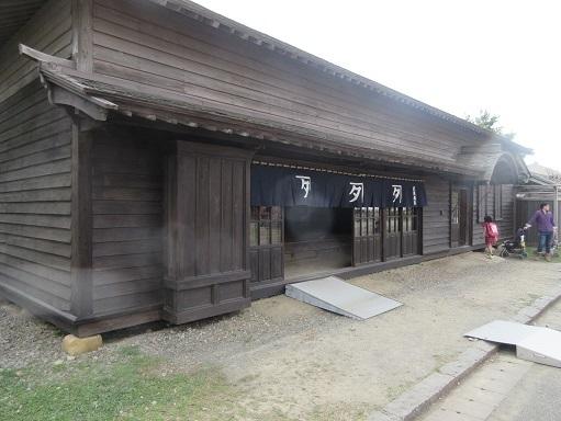 170505-218商店(S)
