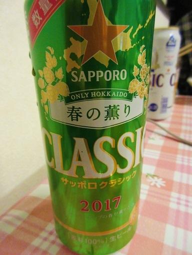 170505-251春の薫(S)