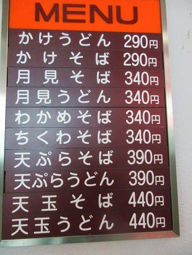 170505-002メニュー(S)