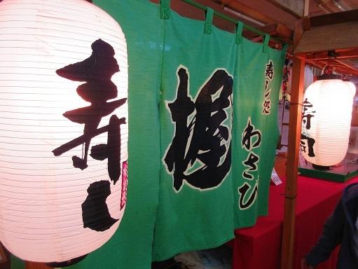 170506-224寿司屋(S)
