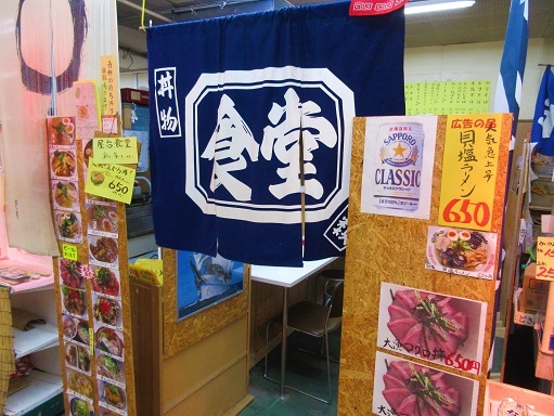 170506-225食堂(S)