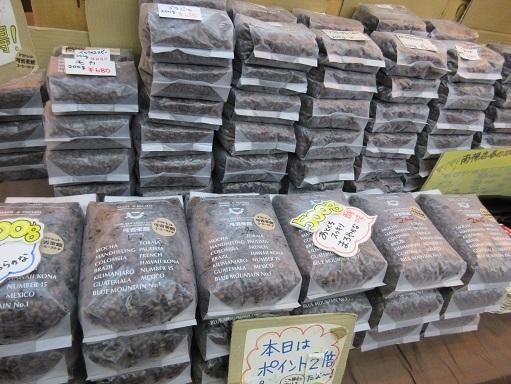 170506-231コーヒー豆(S)
