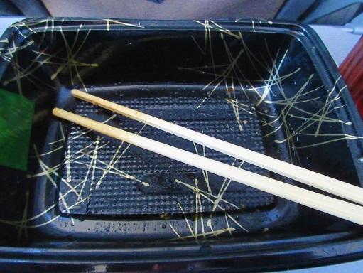 170507-110完食(S)