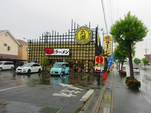 170513-101丸源(S)