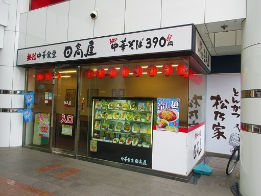 170514-101日高屋(S)