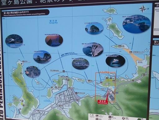 170520-204城ヶ島公園(S)