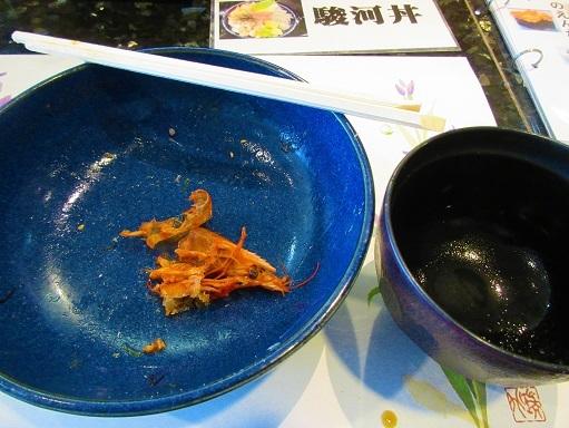 170520-110完食(S)