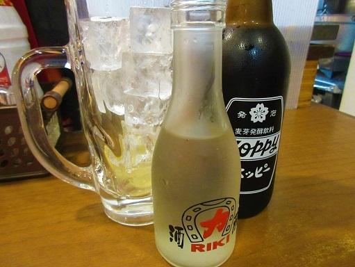 170609-002黒ホッピーセット(S)
