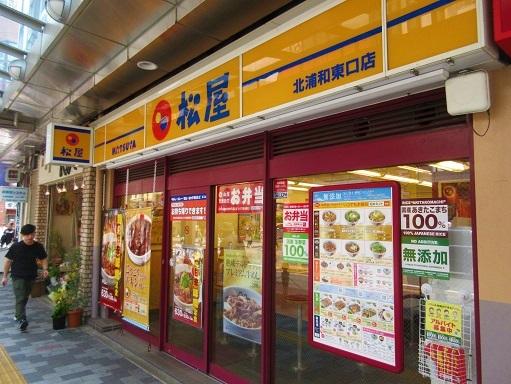 170610-101松屋(S)