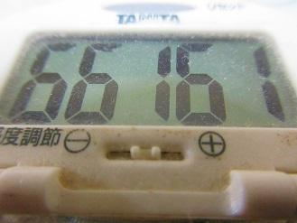 170611-291歩数計(S)