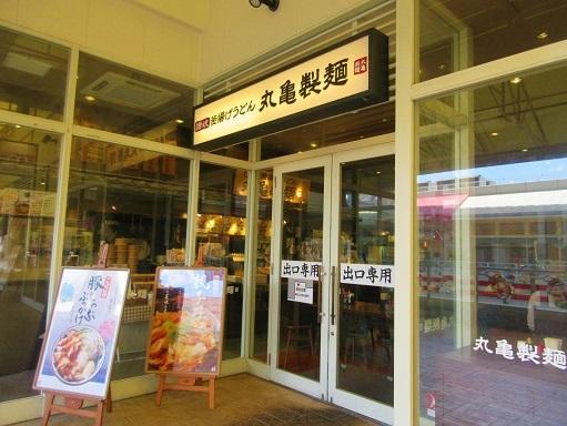 170617-101丸亀(S)