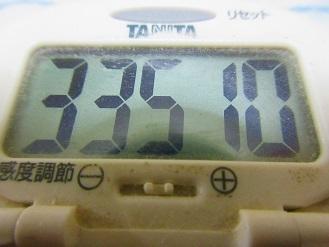 170624-291歩数計(S)