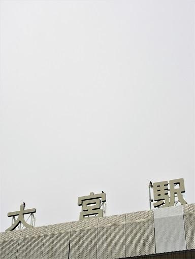 170625-201空(S)