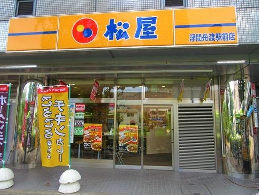170702-101松屋(S)