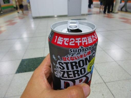 170707-005ドライ(S)