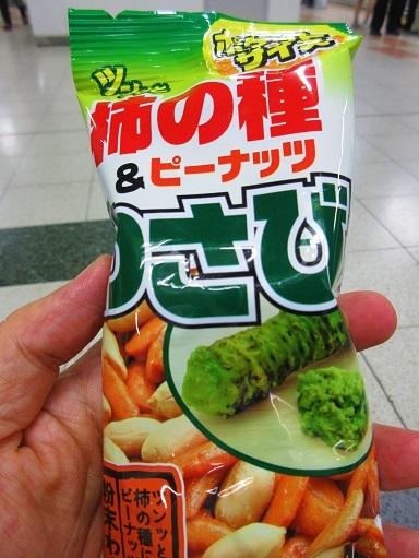 170707-006柿ピー(S)