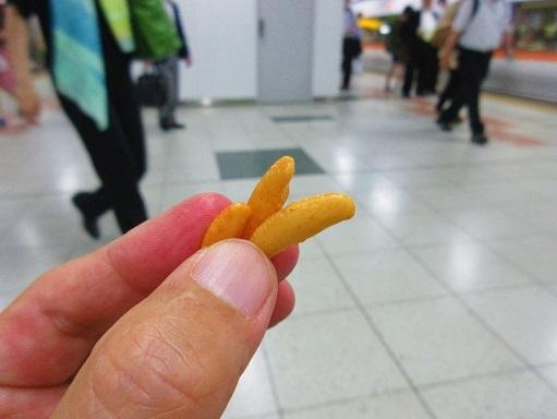 170707-007柿の種(S)