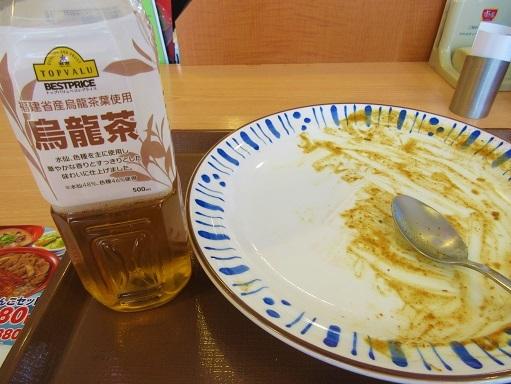 170709-110完食(S)