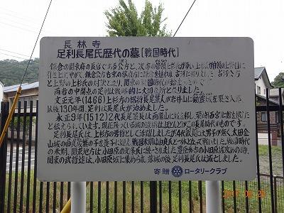ashikaga_004.jpg
