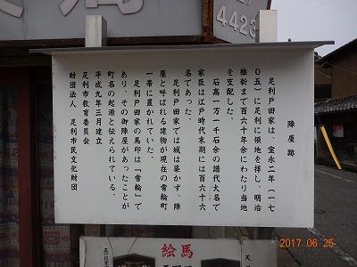 ashikaga_009.jpg