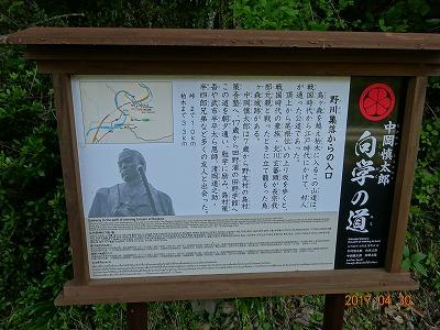 kitagawa_004.jpg