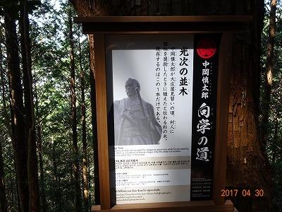 kitagawa_008.jpg