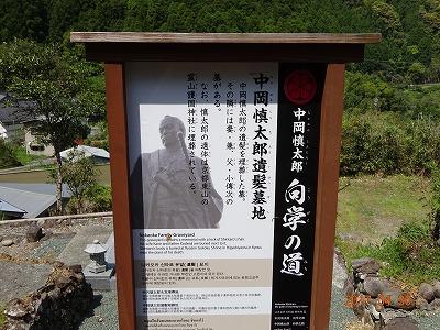 kitagawa_020.jpg