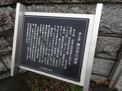 mibu_014.jpg