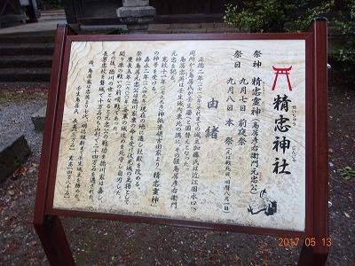 mibu_026.jpg