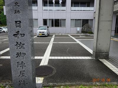 minami_024.jpg