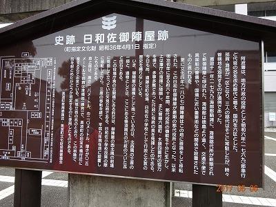 minami_025.jpg