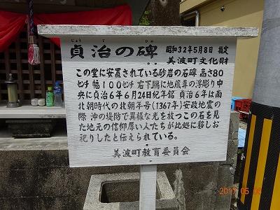 minami_035.jpg