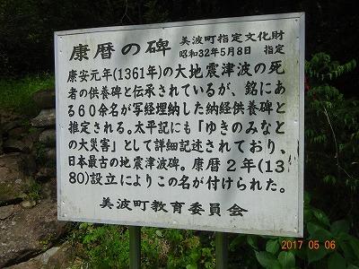 minami_048.jpg