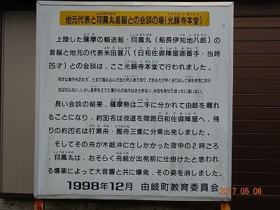 minami_053.jpg