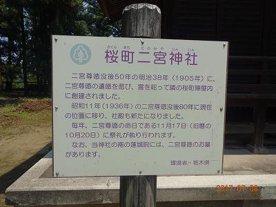 mooka_006.jpg