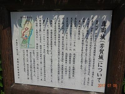 mooka_028.jpg