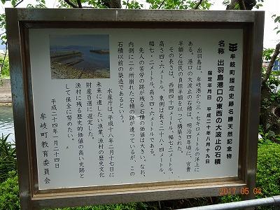 mugi_041.jpg
