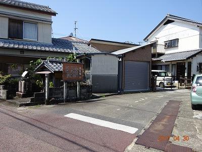 nahari_006.jpg