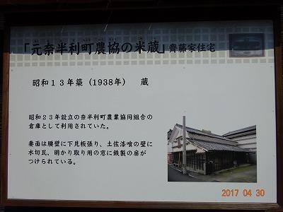 nahari_022.jpg