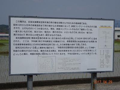 nankoku_009.jpg