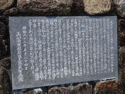 nankoku_015.jpg