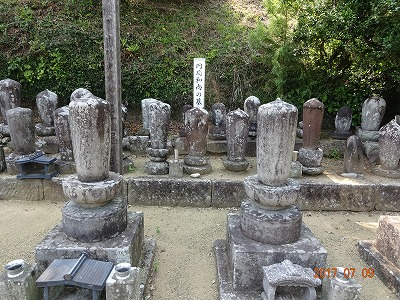 nasukarasuyama_002.jpg