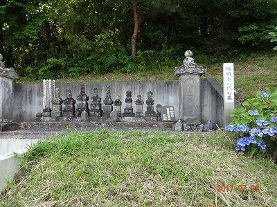 nasukarasuyama_004.jpg
