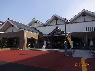 nasukarasuyama_009.jpg