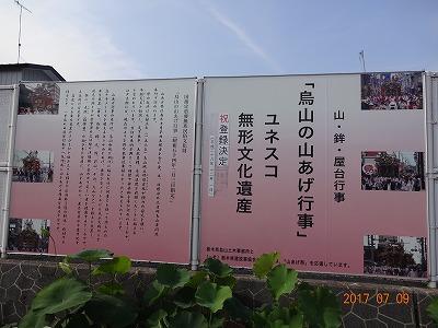 nasukarasuyama_014.jpg