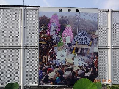 nasukarasuyama_015.jpg