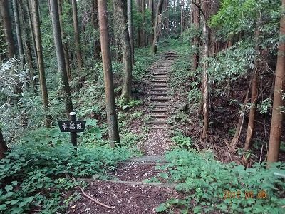 nasukarasuyama_026.jpg