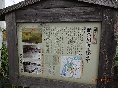 noda_022.jpg